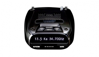 Uniden DFR7 Super Long Range Radar Detector – Affordable and Easy to Operate!